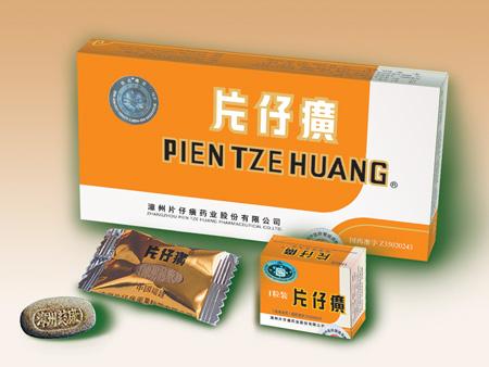 片仔廣(へんしこう) 大恒漢方薬局→精力剤と媚薬専門店!